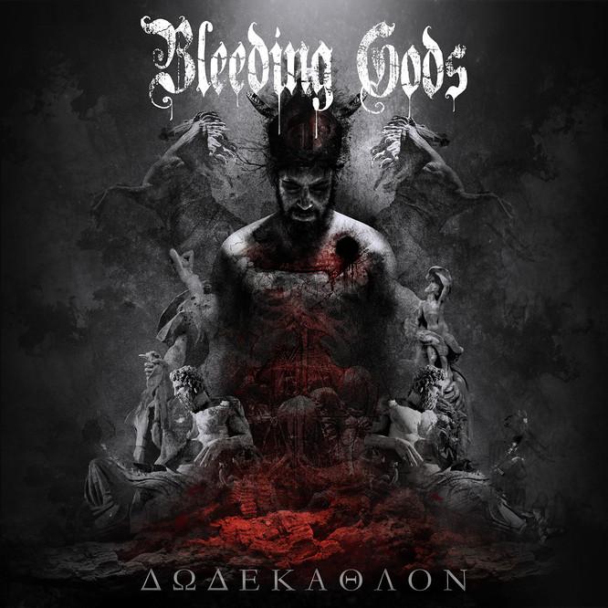 Αποτέλεσμα εικόνας για bleeding gods dodekathlon review